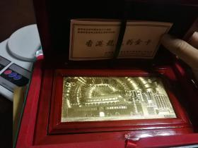 香港龙虎豹金卡建国50周年祖国万岁金箔卡