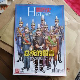 看历史   2010  12