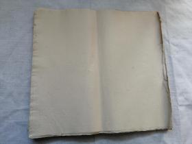 旧黄竹宣纸 元书纸 竹宣纸95张