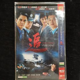 光盘76【追 两碟DVD】正版