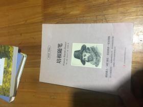 培根随笔 读名著学英语//中英文双语版英汉对照英语原著原版书籍