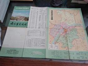 南京市交通图1976