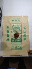 抗美援朝保家卫国支援解放台湾双公子老商标红色收藏宣传画海报少见台湾的