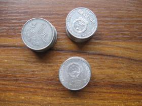 牡丹1991年到1999年一元硬币(一套九枚全)