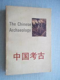 中国考古 [B----36]