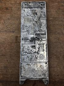 赔钱处理一块老铜人物牌子B2655.