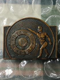 民国时期 上海市电车公司产业工会 会员证 精品铜制老徽章老证章
