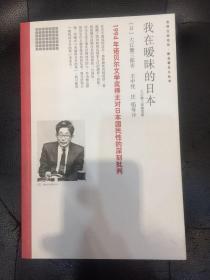 大江健三郎签名