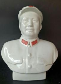 567瓷器文革瓷器红色收藏毛主席瓷像唐山瓷。