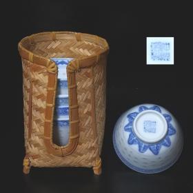 60年代 柴窑青花玲珑杯,二缸盅【中国景德镇制•款】,稀有底款。