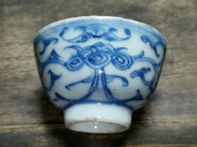 清代百年历史传世民俗瓷器青花缠枝蝠纹喜字酒杯