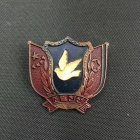 古玩杂项红色收藏抗美援朝勋章纪念章和平鸽勋章