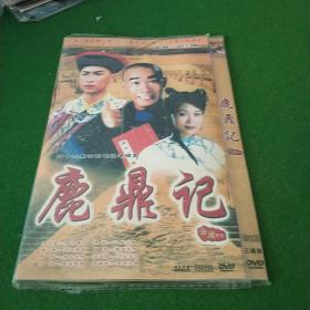 鹿鼎记  3碟DVD