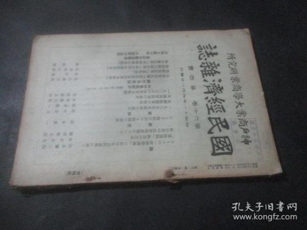 �芥�缁�娴���蹇�   ����骞村�� 绗�4�� ����11骞�