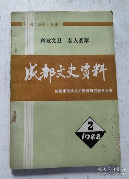 ���芥���茶��� 1998骞寸��2杈� 瀛e��