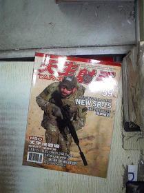 天生射手   2010 59 。   。