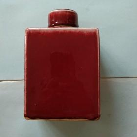 早期郎红方瓷瓶