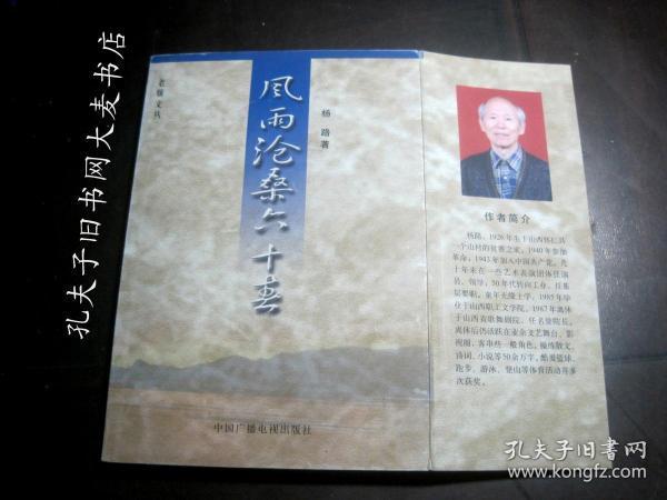 ��椋��ㄦ钵妗�������.1935-1995���跺� 蹇��ㄤ����хぞ��������/蹇����ㄥ�хぞ���村ぇ����褰�/蹇���缁ュ���轰汉姘��хぞ/绛�