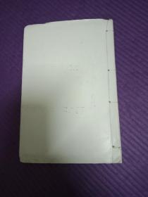 温病条辨 六卷一册