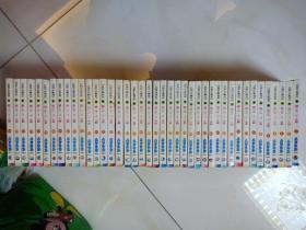 哆啦A梦短篇1-45全(64k全套少6、31)