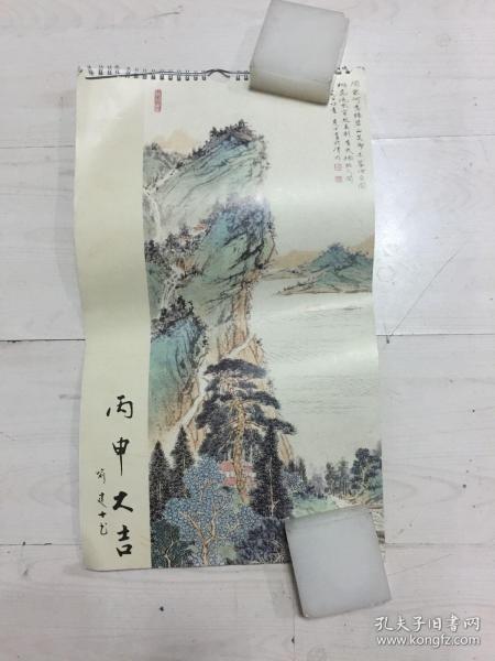 2016骞存���������诲缓��涓�杈�锛�7寮�锛�姝e����锛�