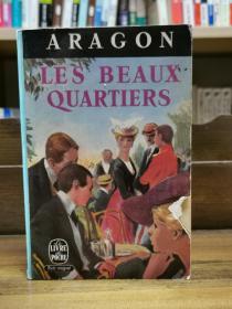 阿拉贡: 芳邻 Louis Aragon : Les Beaux Quartiers (法国近现代文学) 法文原版书