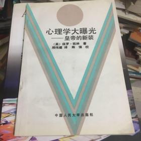 蹇���瀛�澶ф����:��甯����拌�