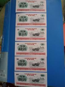 老票证粮票布票油票,文革七十年代沈阳军油汽油票1972年全套6枚解放汽车图,印钞厂印刷