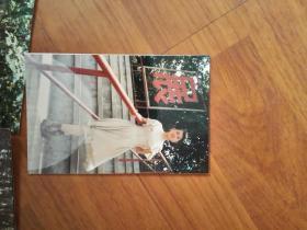 九十年代初学校美少女彩色照片五张合售(照片有香味)