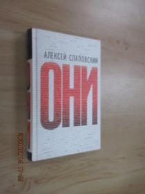 外文书  a  ekcn c obcknn  共459页   硬精装