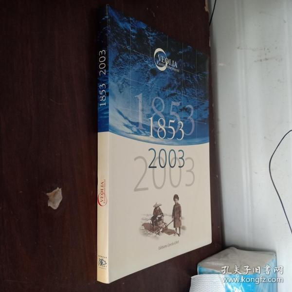 VEOLIA  ENVIRONNEMENT 1853-2003【8开】