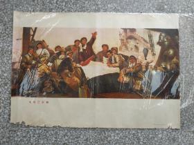 文革时期:油画印制的《走自己的路》宣传画。市场这类题材非常少