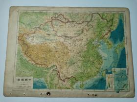 """民国极罕见版 中华民国地势图(中国地势)中华民国地图 世界全图(古氏改良分瓣等积投影法绘制)  16开 外蒙古西北部多一块 唐奴土文次(肯木毕其尔)未划给外蒙,在中国版图内,且于新疆不接壤,仅见的地图,堪为孤品;外蒙古处还印有""""中蒙未定界""""字样。内有南海各岛屿图。中国最南端明确为詹姆沙(曾母暗沙),台湾已回归,北邻苏联,韩国未分裂 赠书籍保护袋"""