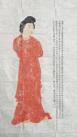 林培养题跋:唐宫女图线刻彩拓 规格:100厘米*50厘米