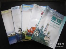 2000年代老课本:老版高中英语课本教材教科书 全套5本 【06-08年,未使用】