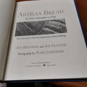 工匠面包--每天五分钟(无外封)