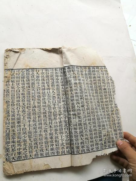 木刻大本,晋书卷百十五至卷百十七,载记。金陵书局仿汲古阁本刊。