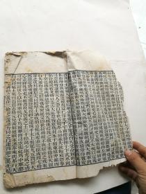 晋书卷百十五至卷百十七,载记。金陵书局仿汲古阁本刊。