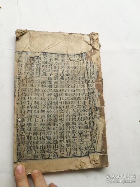 木刻大本,旧唐书卷九十九至卷一百四,六卷合订厚本