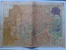 民国版 重庆市地图 四川省地图 云南省地图 8开 双面印刷 内有 成都市地图 昆明市地图 民国三十七年(1948年)出版印刷