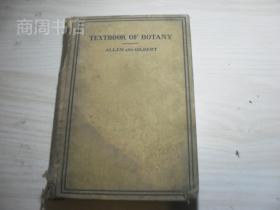 TEXTBOOK OF BOTANY英文原版[硬精装