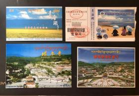 全新包邮!青海湖、塔尔寺门票4张一起售!