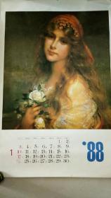 1988年挂历  世界名画12张全