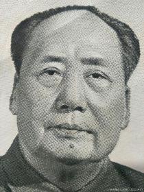 老丝织主席画像