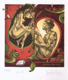 乌里扬娜--伊甸园版画藏书票原作