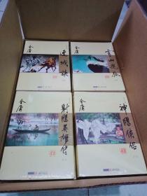 金庸作品集,新修版,全36册