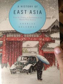a history of east asia 东亚史