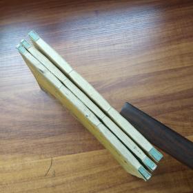 和刻本  《万国史略》3册( 卷二,三  ,五) 田中义廉编辑   藏印  明治9年(1976年) 木刻本版图多