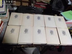 鲁迅全集 1-11(缺第3册)   共10本合售