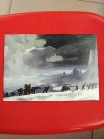 红军过雪山   油画明信片